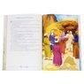 Biblia dla dzieci na chrzest z Nadrukiem pamiątka chrztu 12